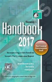 Swamy's Handbook for CGS 2017 - With Free Master Diary 2017