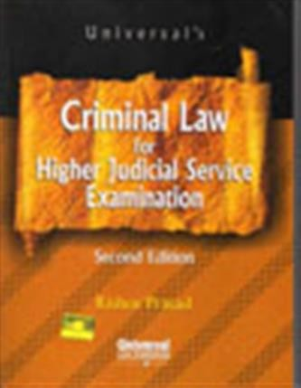 Criminal Law for Higher Judicial Service Examination