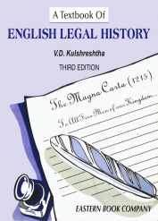 A Textbook of  English Legal History by V.D. Kulshreshtha