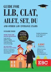 Guide For LLB, CLAT, AILET, SET, DU and Other Law Entrance Exams (Pre-Order)