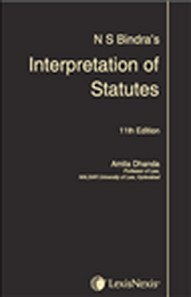 INTERPRETATION OF STATUTES