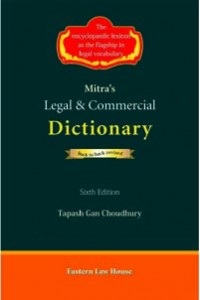 Mitra's Legal & Commercial Dictionary
