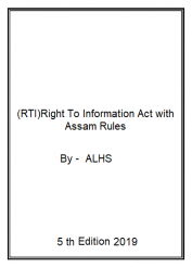 (RTI)- Right to Information Act with Assam Rules