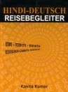 HINDI  DEUTSCH REISEBEGLEITER