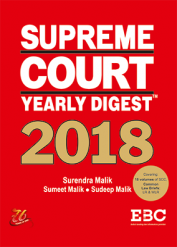 Supreme Court Yearly Digest 2018