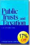Public Trusts and Taxation by V K Varadachari
