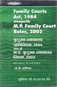 FAMILY COURT ACT WITH M.P.RULES-DIGLOT