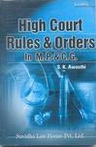 M.P.& C.G.HIGH COURT RULES & ORDERS