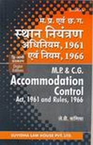 M.P.& C.G. ACCOMMODATION CONTROL ACT & RULES-DIGLOT