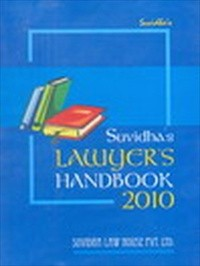 LAWYER'S HAND BOOK 2010  (LARGE)
