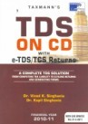 TDS ON CD WITH E-TDS/TCS RETURNS