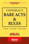 Actuaries Act, 2006 along with Allied Rules