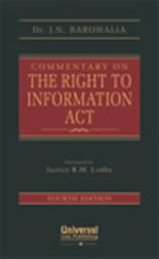 Commentary on The Right to Information Act