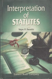 Interpretation of Statutes (Old Edition)