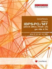 LexisNexis Guide to IBPS-PO/MT (Hindi)PROBATIONARY OFFICERS/MANAGEMENT TRAINEES (For Main Examination)