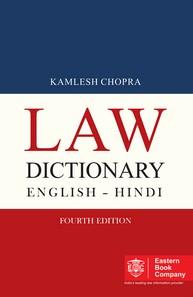 Law Dictionary  (English To Hindi)