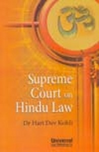 Supreme Court on Hindu Law