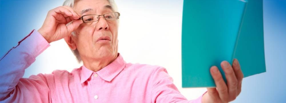 Elderly man, having trouble seeing