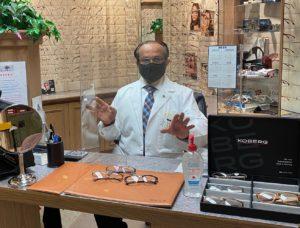 Safety Precautions Dr. Walji v2