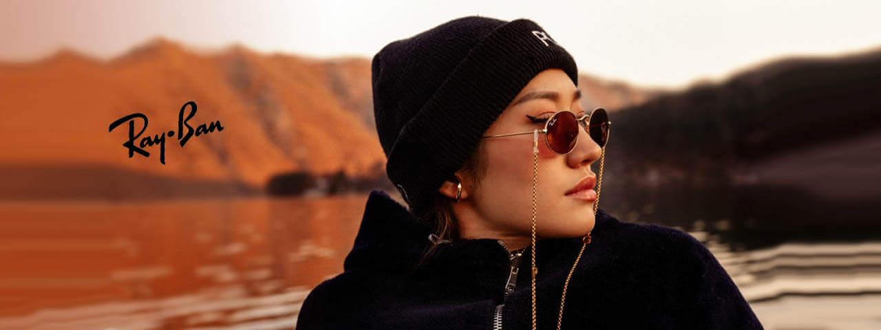 Woman Wearing Ray-Ban Designer Eyeglass Frames