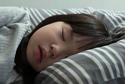 asian child sleeping