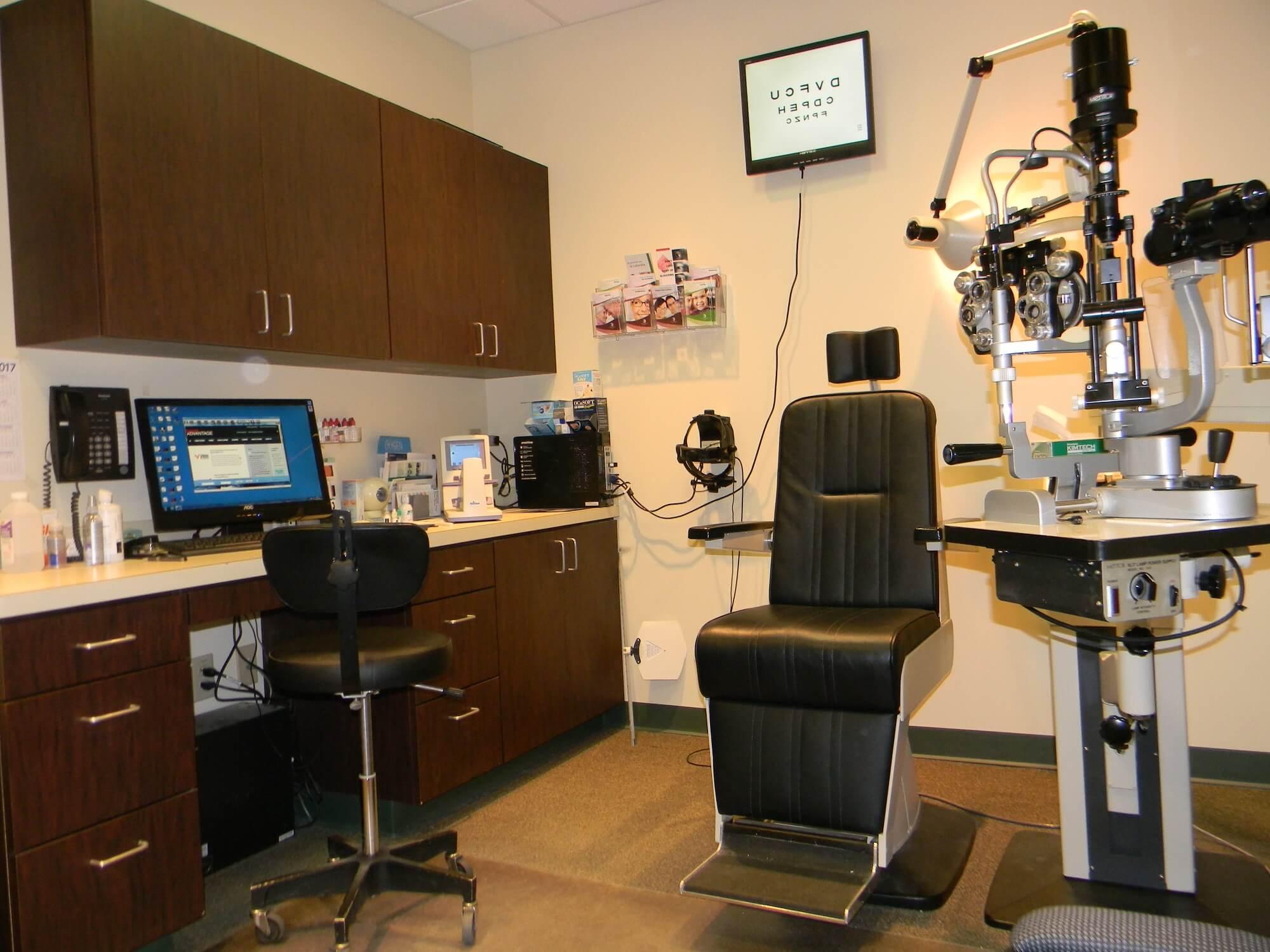 eye exam room DSCN1407