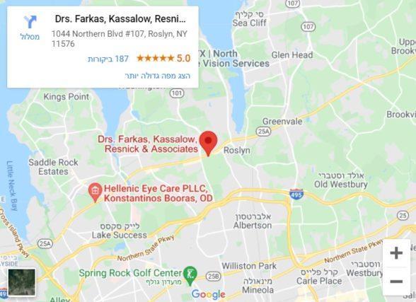 Drs. Farkas, Kassalow, Resnick Associates, PC map 01