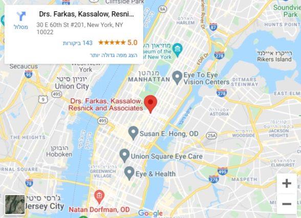 Drs. Farkas, Kassalow, Resnick Associates, PC map 02 Manhattan Office