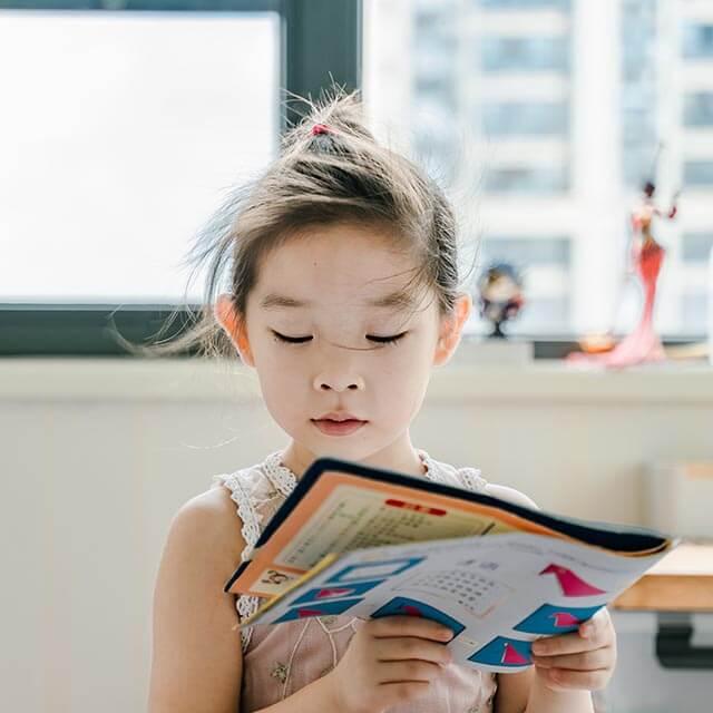 asian child  for myopia management