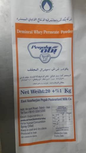 Demineralized Whey Powder 70% (D70)