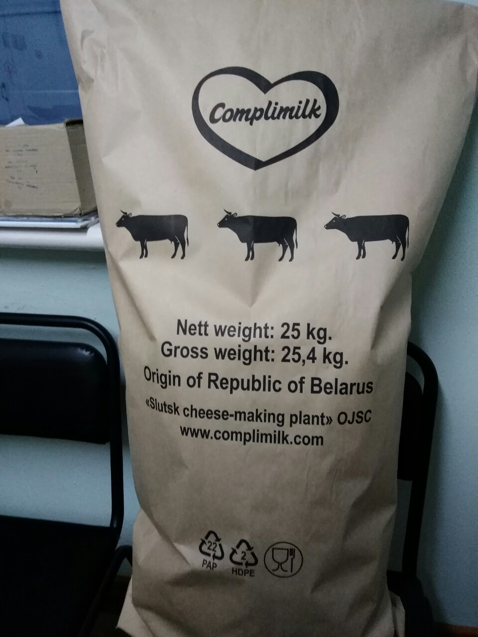 "Skimmed milk powder ""COMPLIMILK"""
