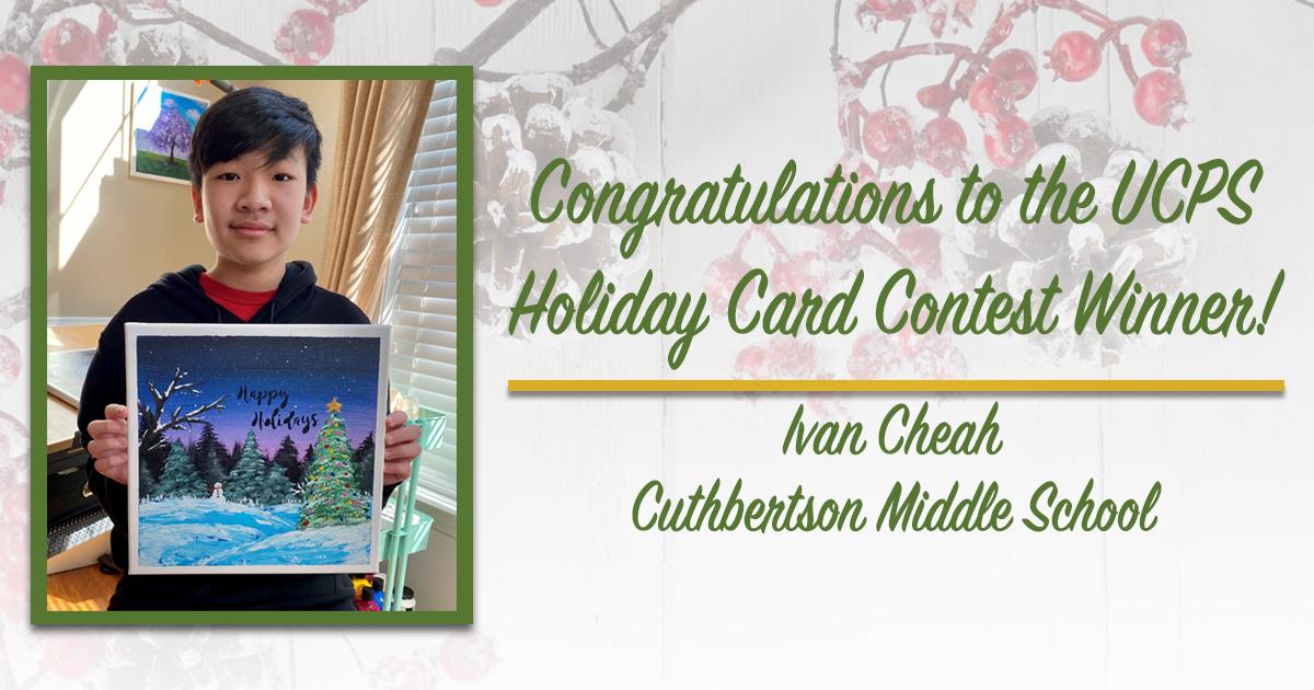 2020 UCPS Holiday Card