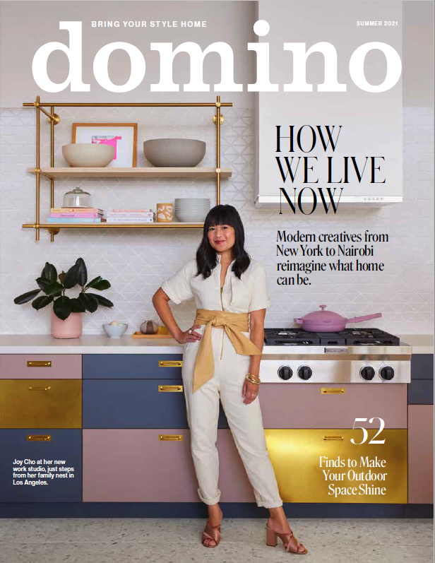 Kate Berry takes the helm at Domino