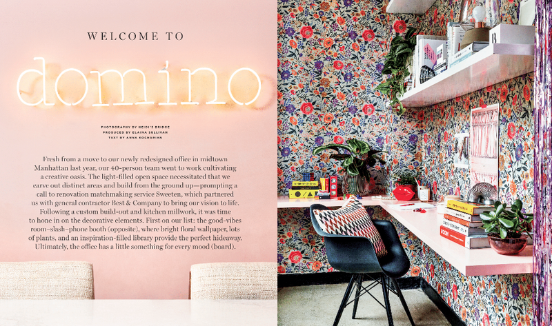 Domino's new office appears in this month's issue