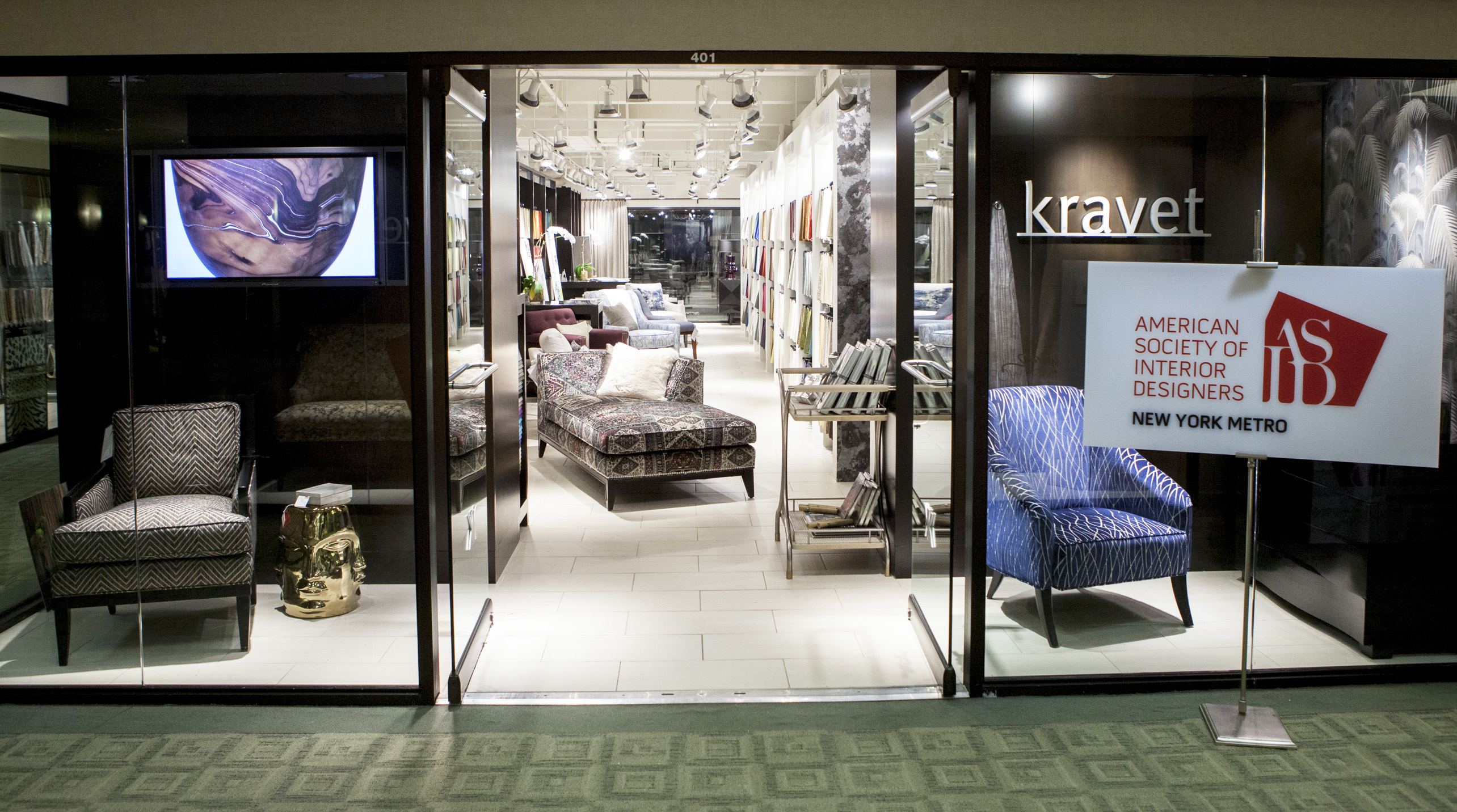 The entrance to the Kravet Showroom at 200 Lex