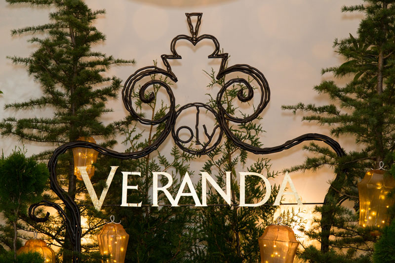 Handmade iron re-creation of the Veranda 30th- anniversary logo by Oly