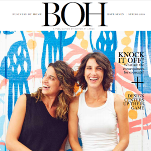 Spring BOH, aka The Innovation Issue, is live!