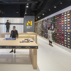 Material Bank tests brick and mortar concept in Chicago