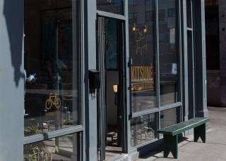 Kitsuné Espresso Bar