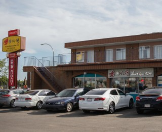 Allendale neighbourhoods edmonton yp nexthome for Asian cuisine allendale