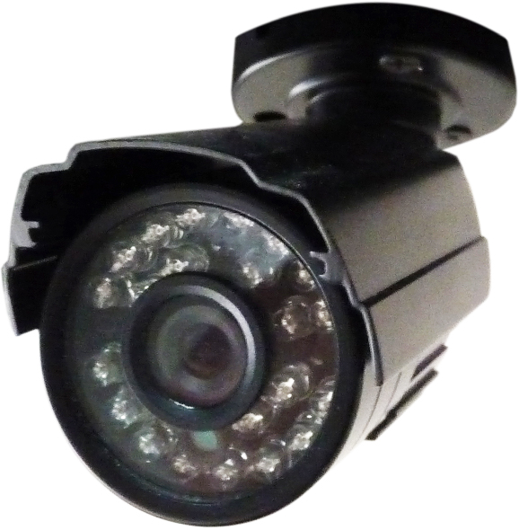 DBS 7015B - 700TVL CCTV Bullet Security Camera - 1/3'' Sony Super HAD CCD II