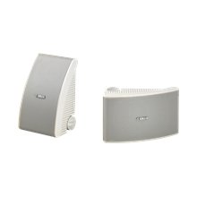 Image for Yamaha NS-AW592WH All-Weather Speakers (Pair, White) [Electronics]