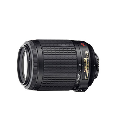 Image for Nikon VR 55-200MM Zoom-Nikkor Lens Accessory