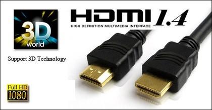 Premium 1080P 1.4 HDMI Cable (4 Meter)