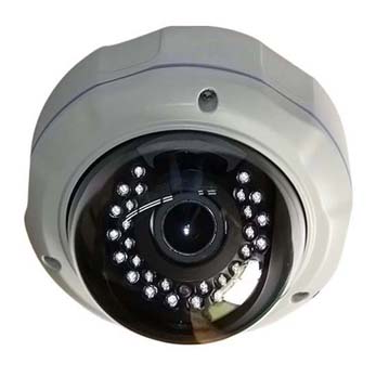 Image for DBS 761W - 700TVL CCTV Dome Security Camera - 1/3'' Super HAD CCD II