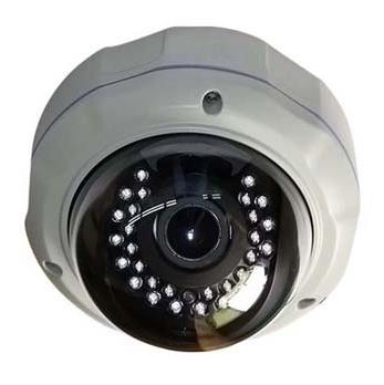 DBS 761W - 700TVL CCTV Dome Security Camera - 1/3'' Super HAD CCD II