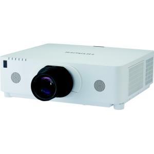 Hitachi CP-WX8750W 7500 ANSI Lumens 3LCD WXGA Projector - White