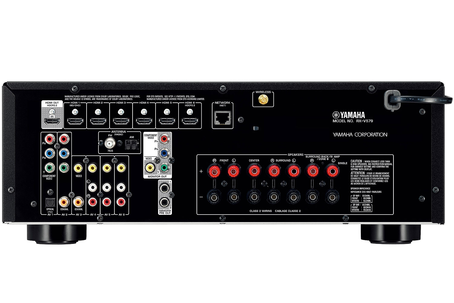 Yamaha rx v579 7 2 channel black a v receiver for Yamaha receiver accessories