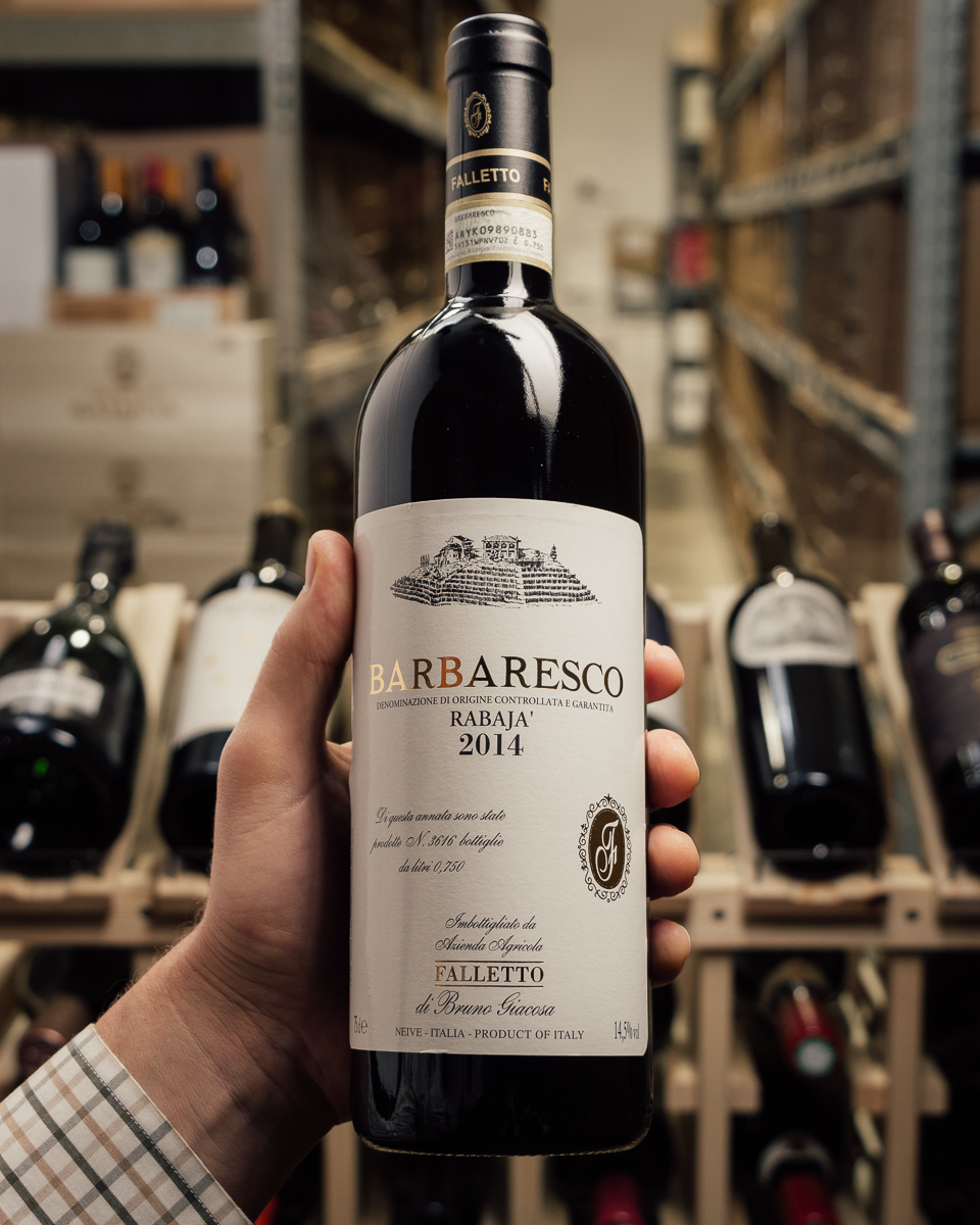 Bruno Giacosa Barbaresco Rabaja 2014  - First Bottle