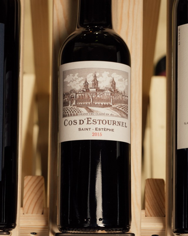 Cos d'Estournel Saint Estephe 2015 (375mL)